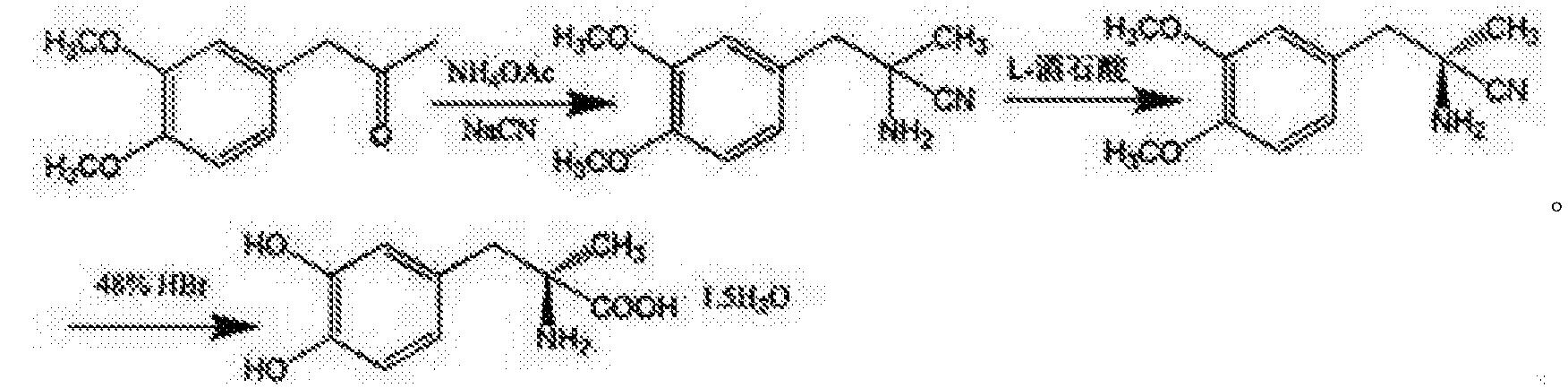 Figure CN105693541BD00033