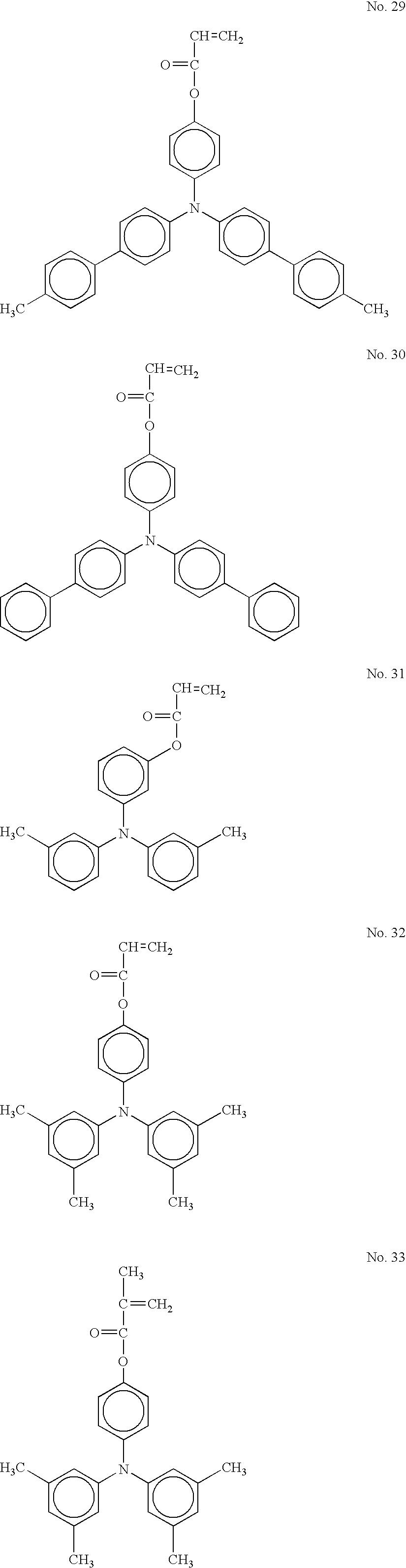 Figure US20070059619A1-20070315-C00020