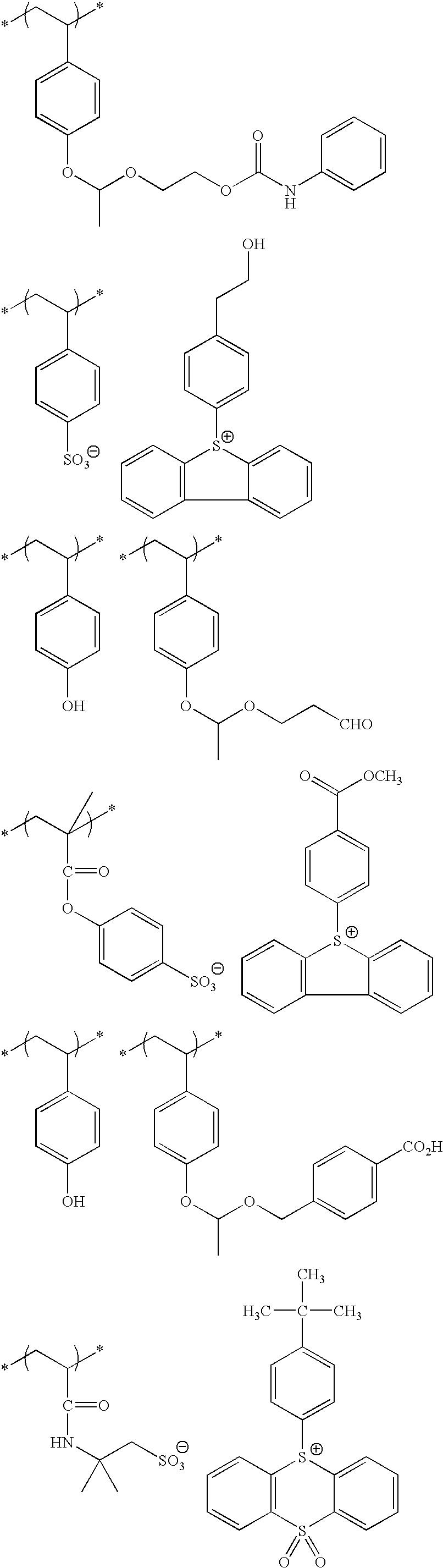 Figure US20100183975A1-20100722-C00177
