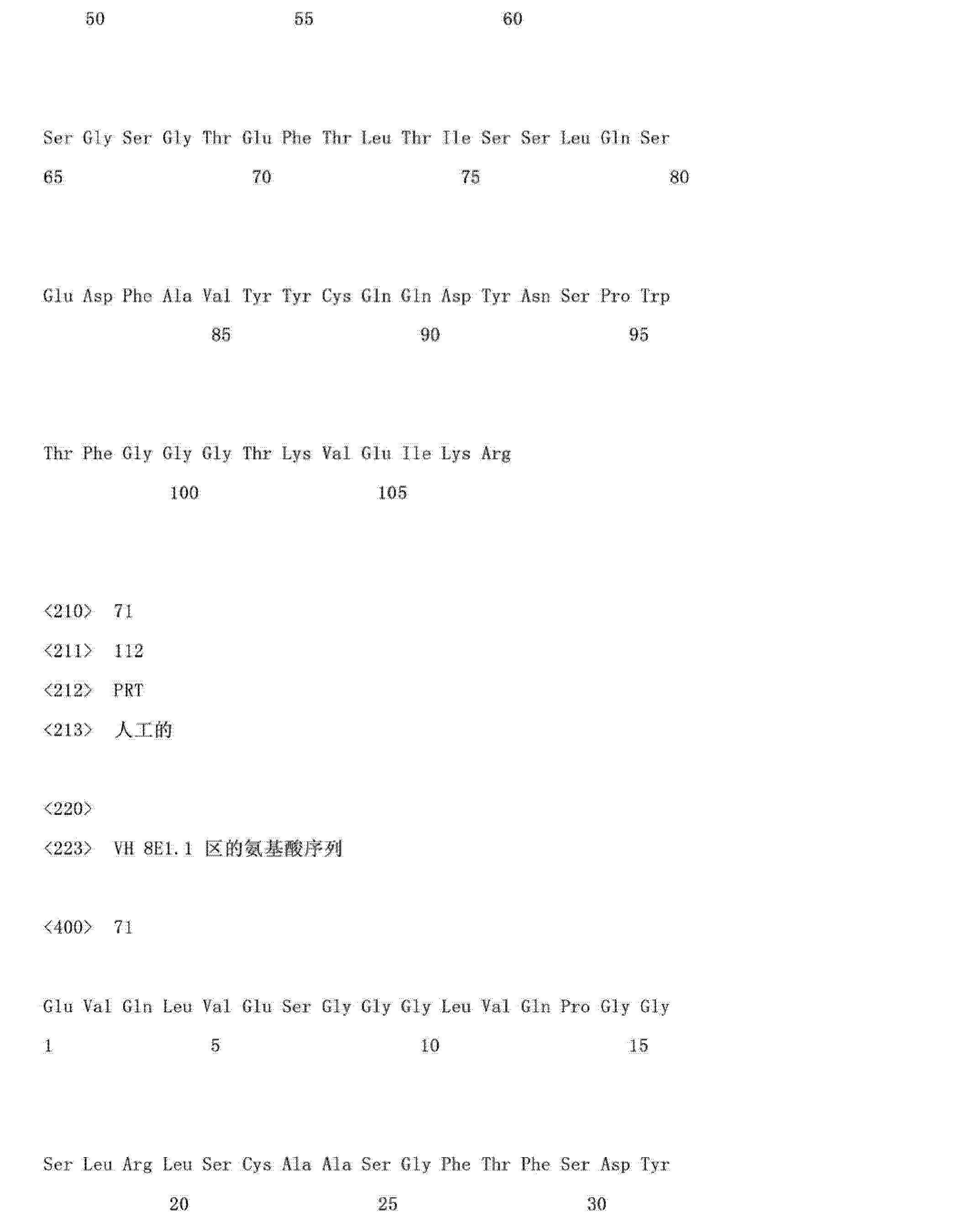 Figure CN103145838AD01831