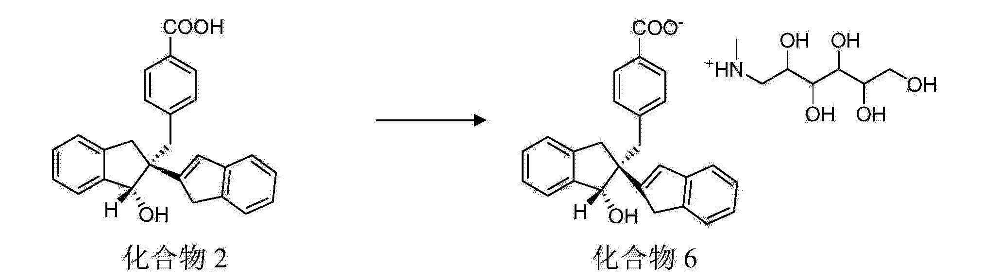 Figure CN103764608AD00171