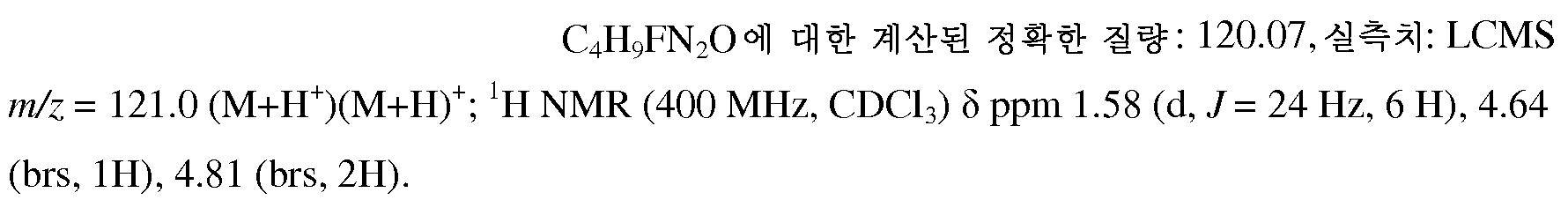 Figure 112013034291917-pct00074