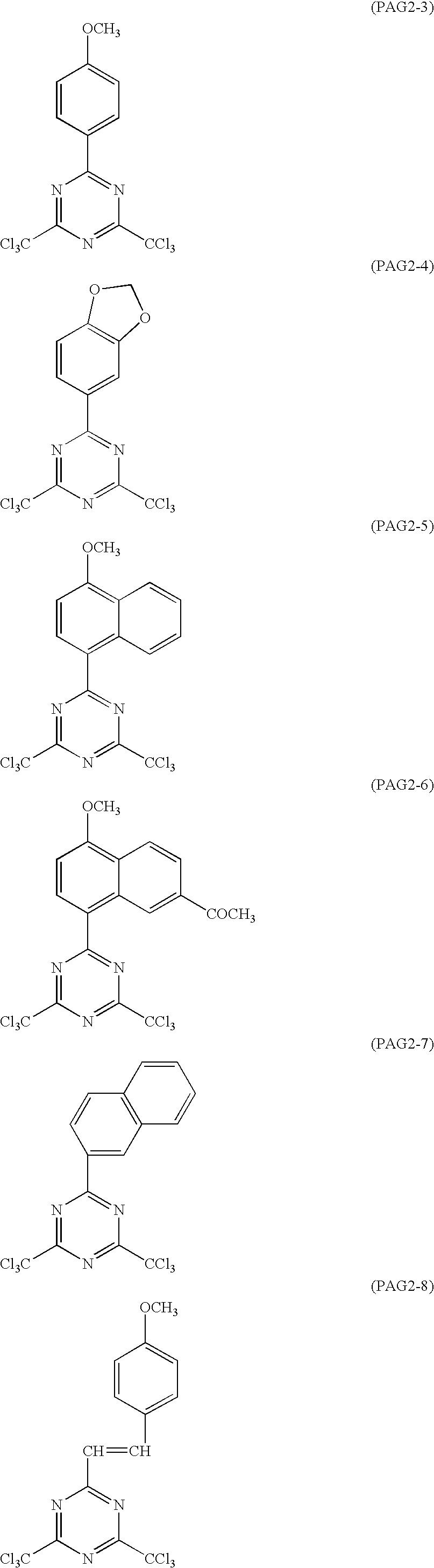 Figure US06696219-20040224-C00042