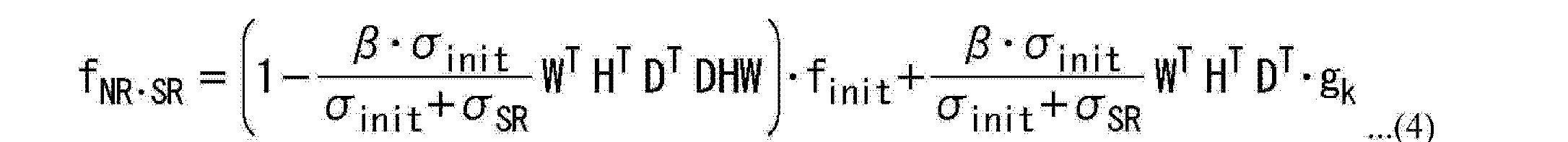 Figure CN103139587AD00252