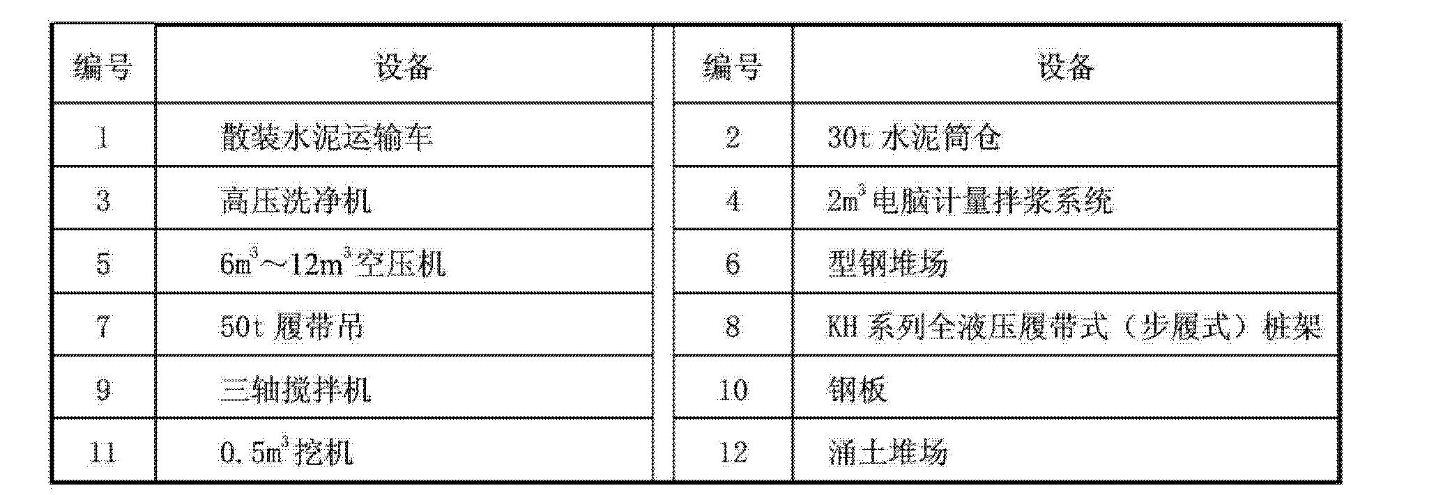 Figure CN203475440UD00051