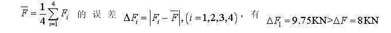 Figure CN103806376AD00091