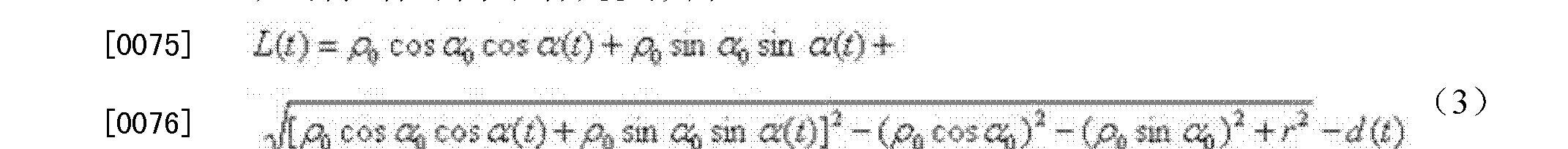 Figure CN102322796BD00103