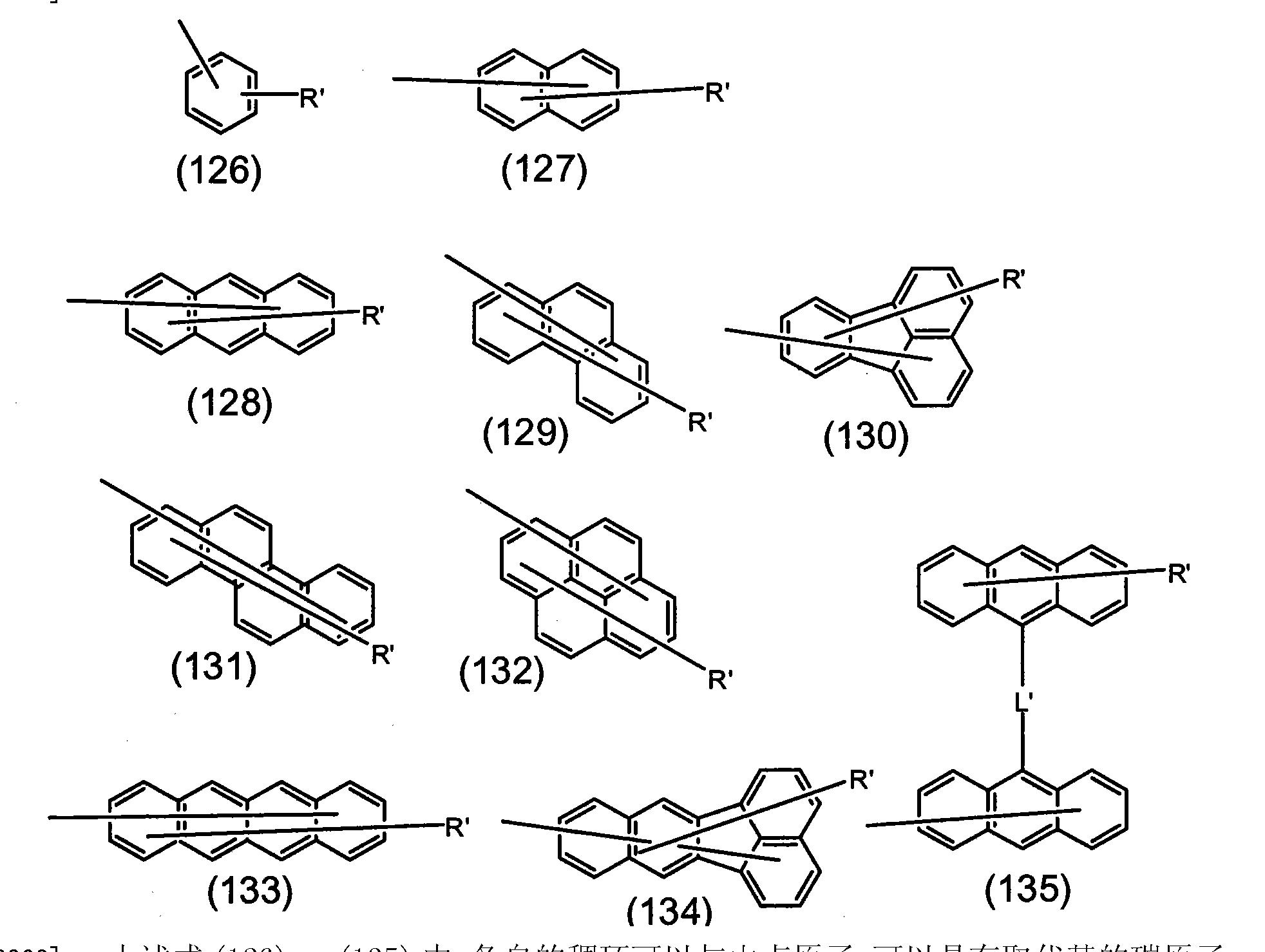 Figure CN101874316BD00621