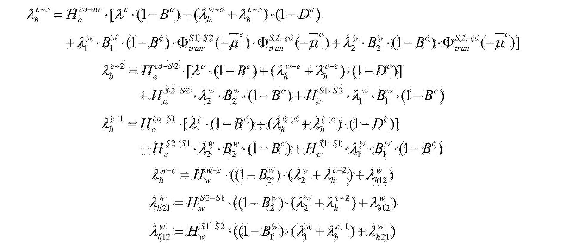 Figure CN103269508BC00085