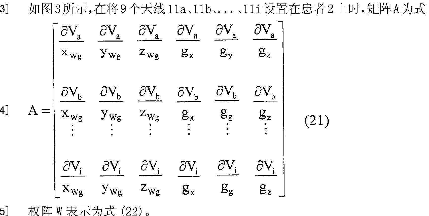 Figure CN101179979BD00104