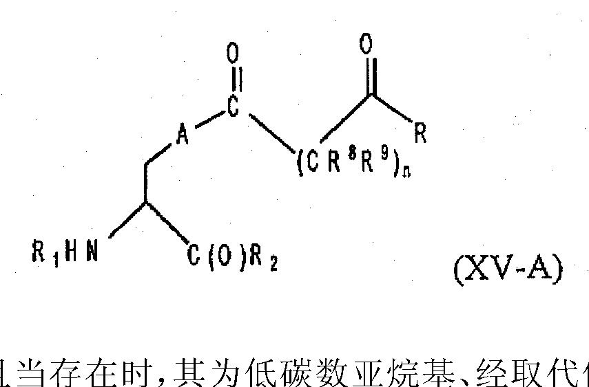 Figure CN102159230AD00711