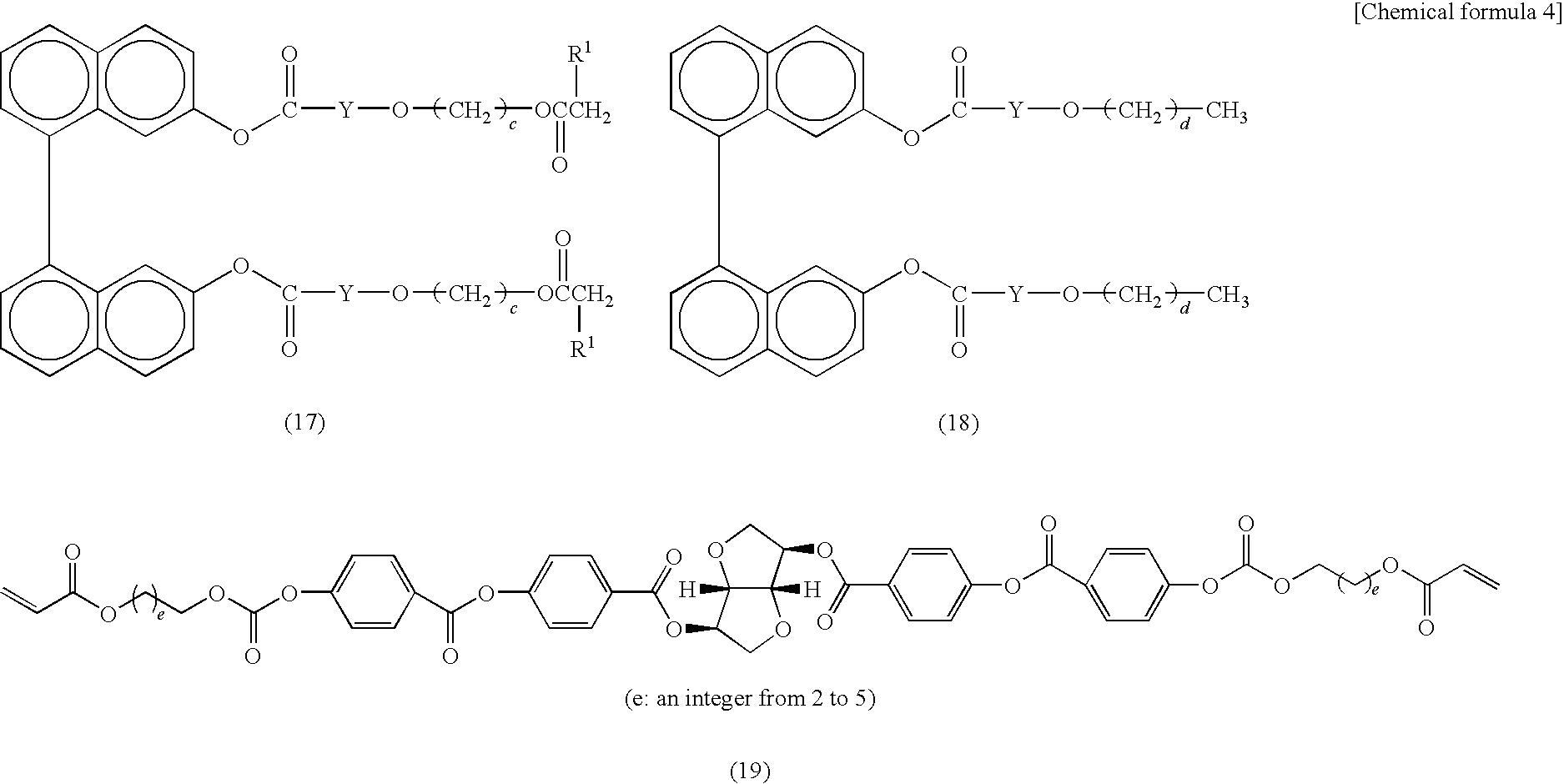 Figure US20090073535A1-20090319-C00004