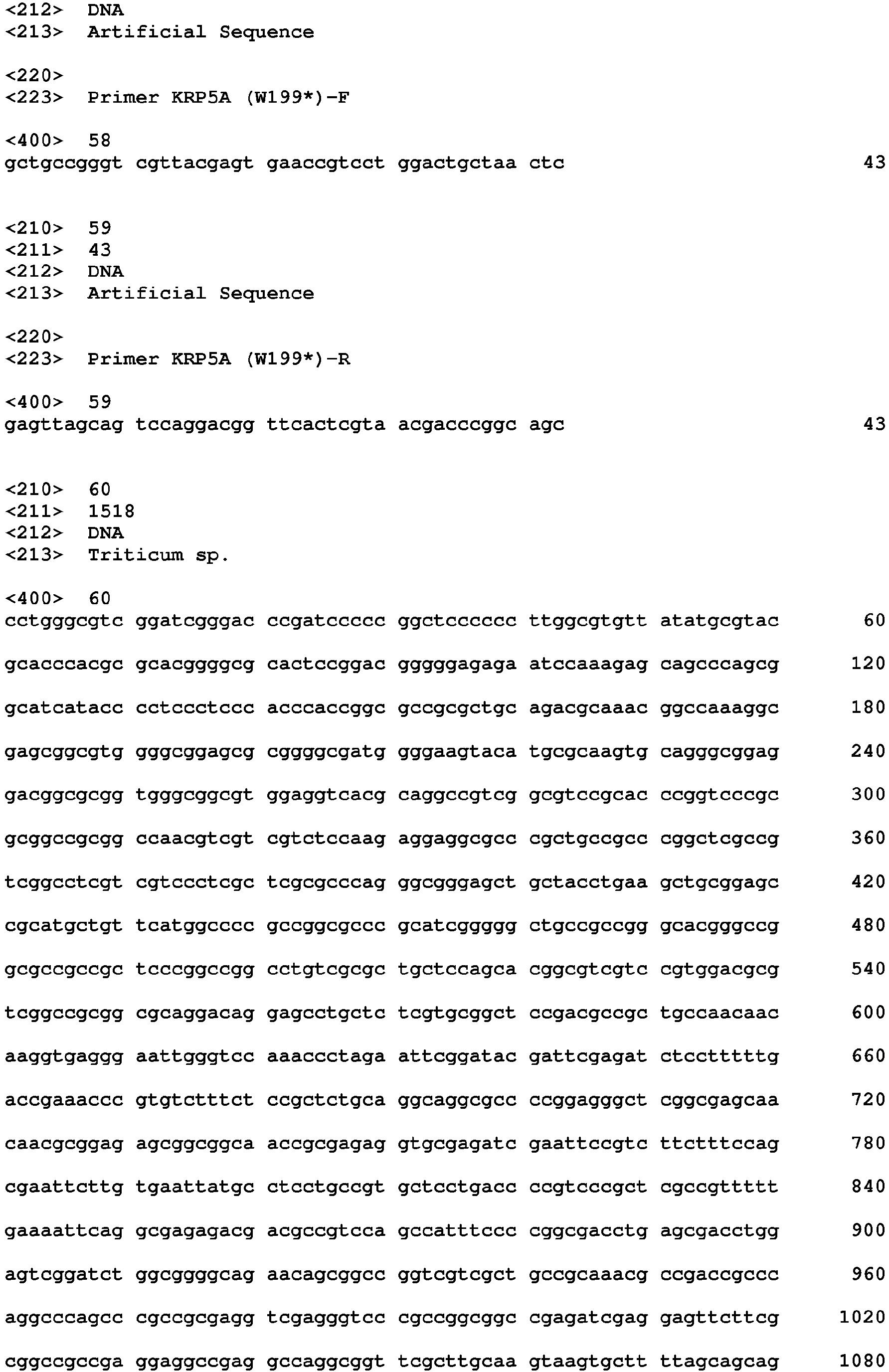 IPS PART j|icf-3/C88/Pollen Filter