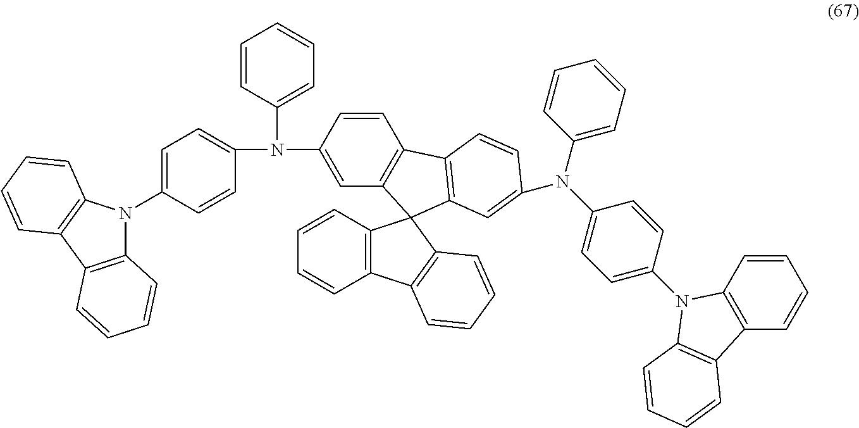 Figure US09548457-20170117-C00021
