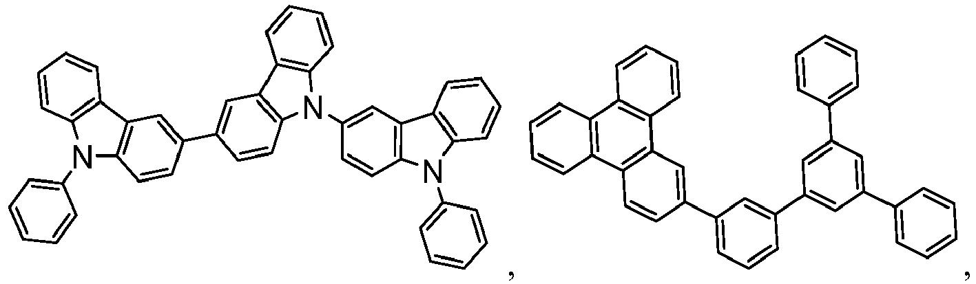 Figure imgb0828