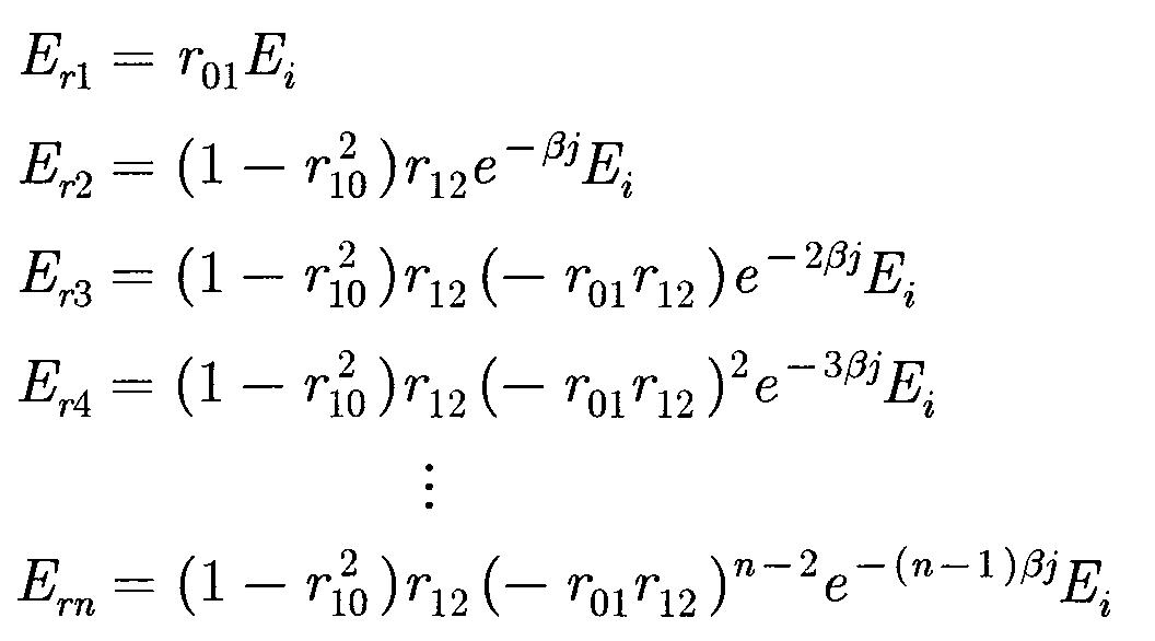 Figure 112005512076448-pat00003
