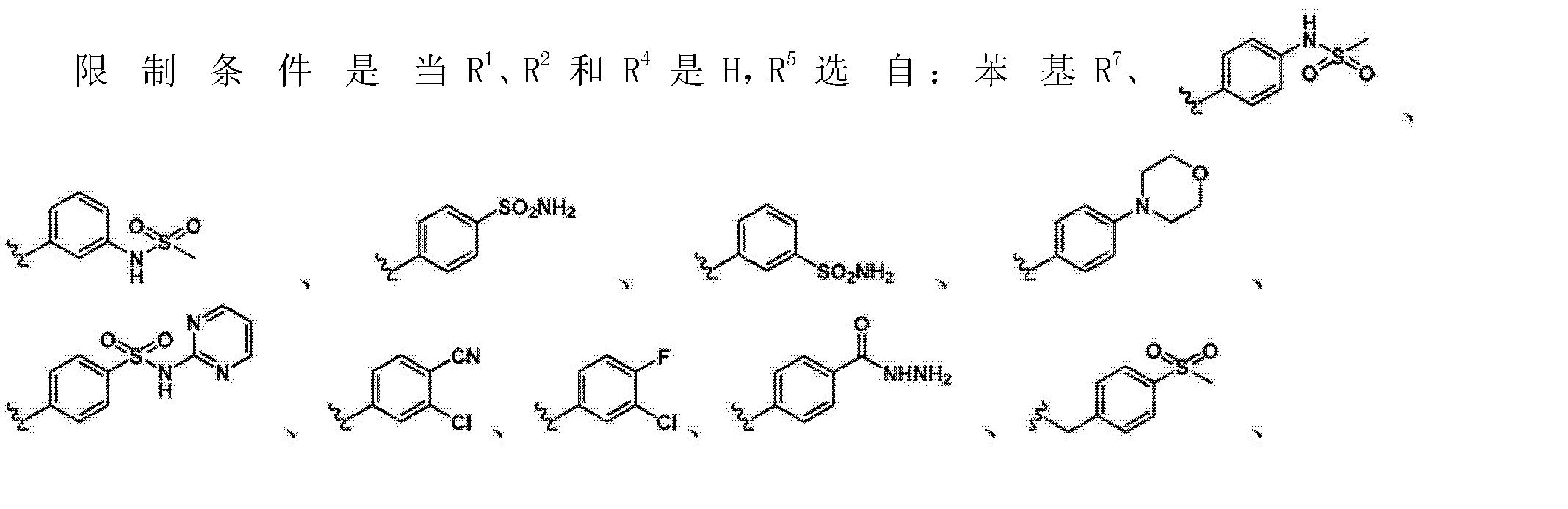 Figure CN103929963AC00023
