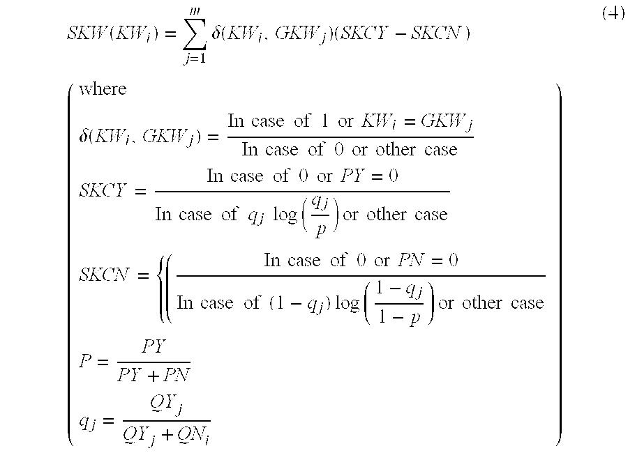 Figure US06363383-20020326-M00002