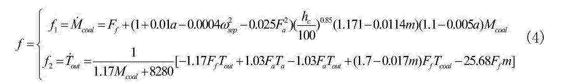 Figure CN105388765BC00022