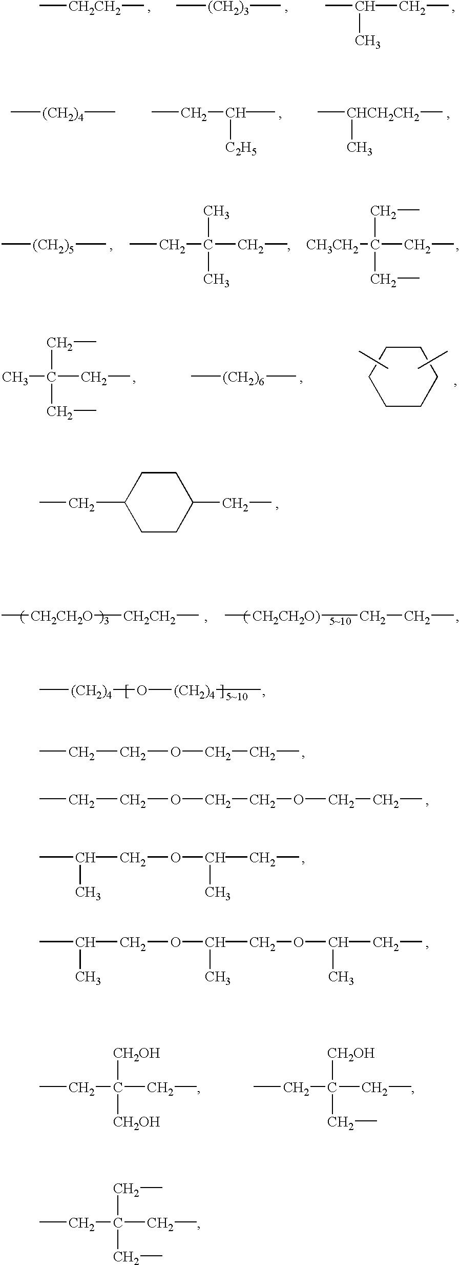 Figure US06511785-20030128-C00036