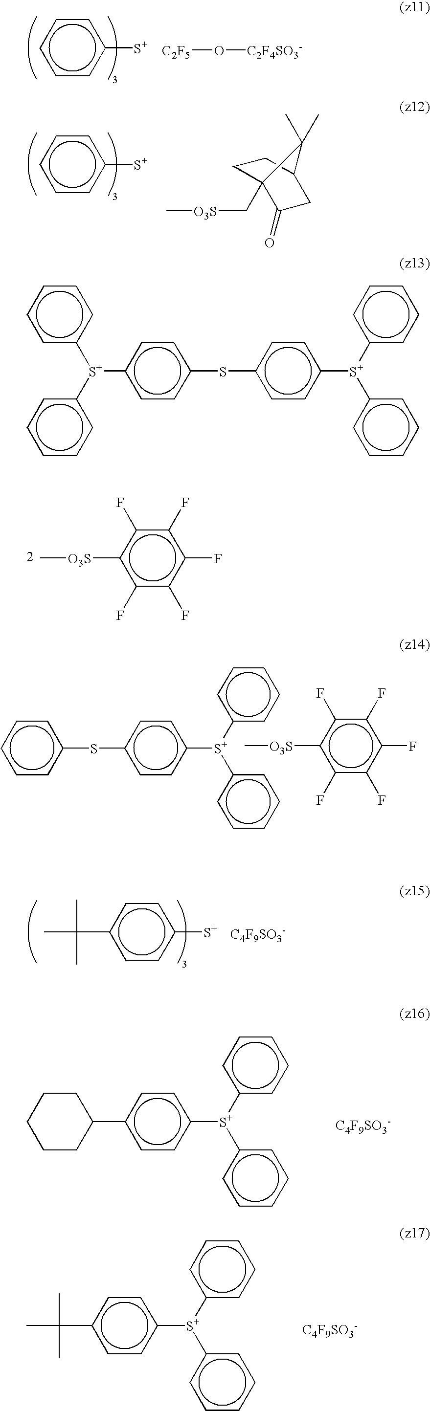 Figure US08637229-20140128-C00054