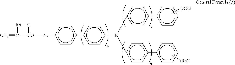 Figure US20070031746A1-20070208-C00004