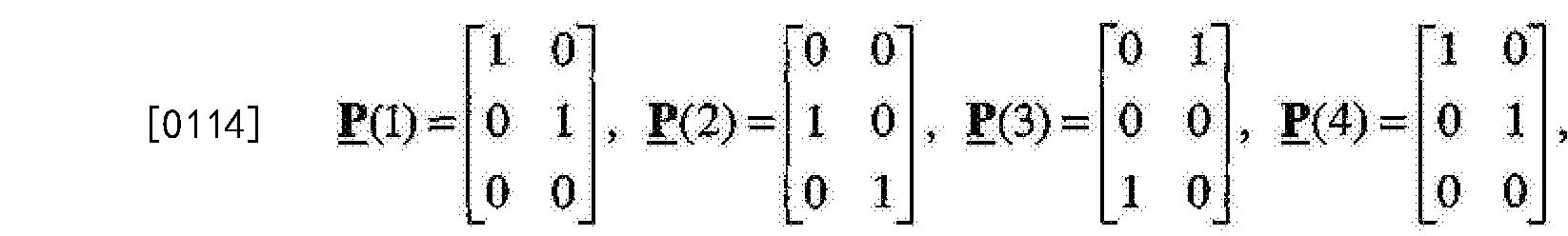 Figure CN104601212BD00123