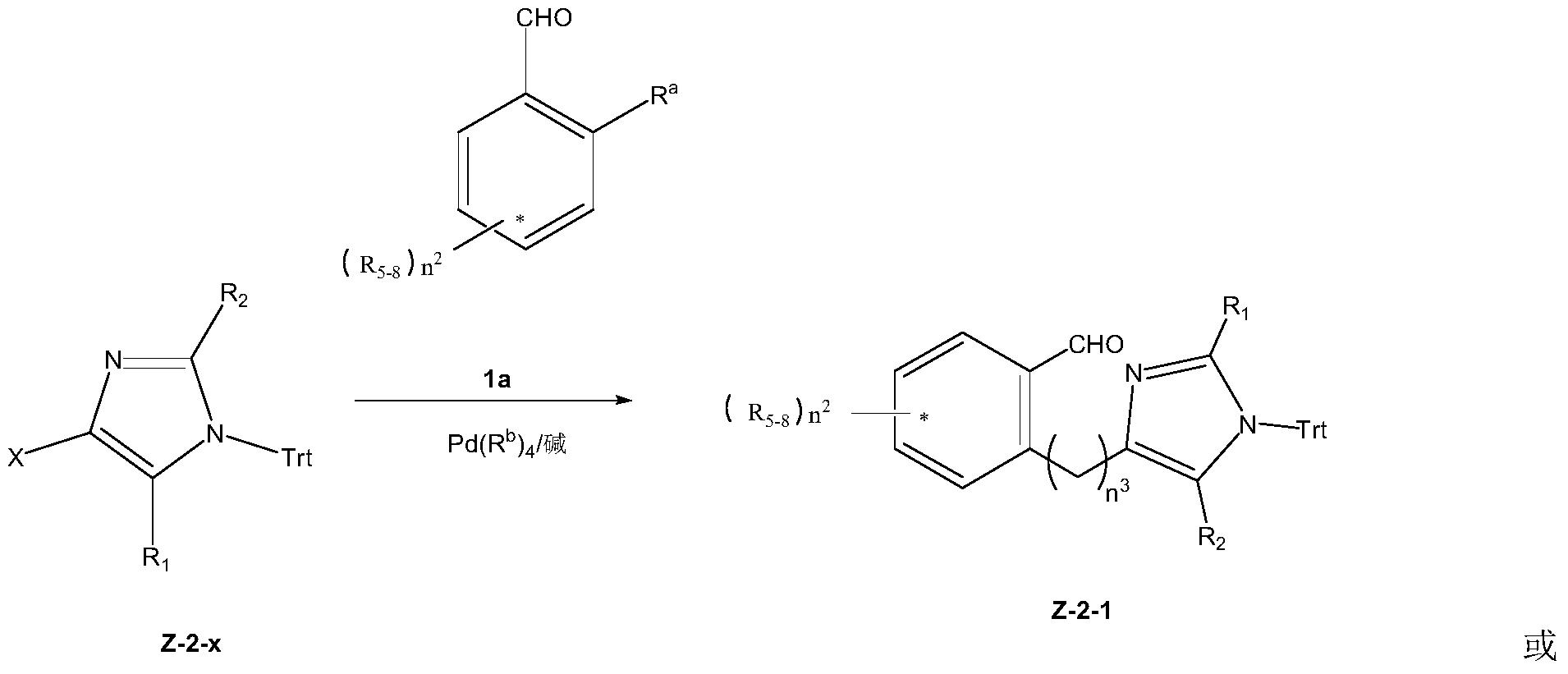 Figure PCTCN2017084604-appb-100037