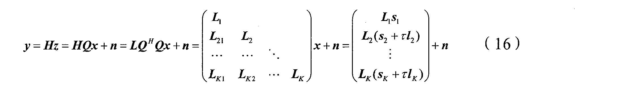 Figure CN101459495BD00084