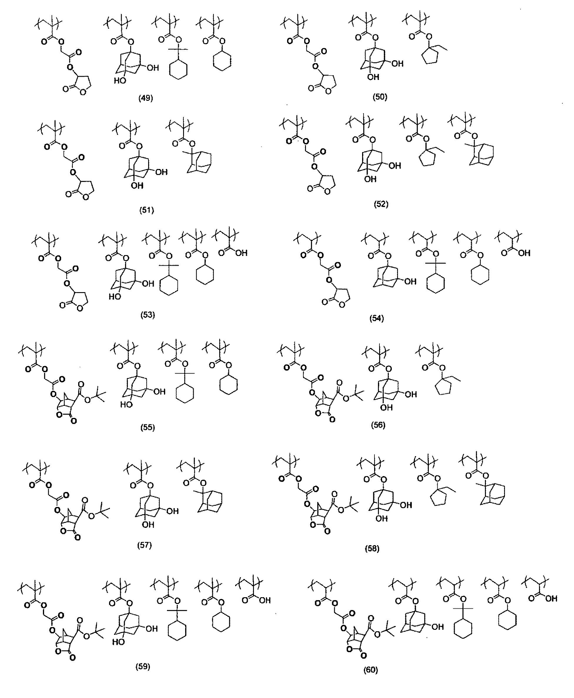 Figure 112011039817284-pct00103