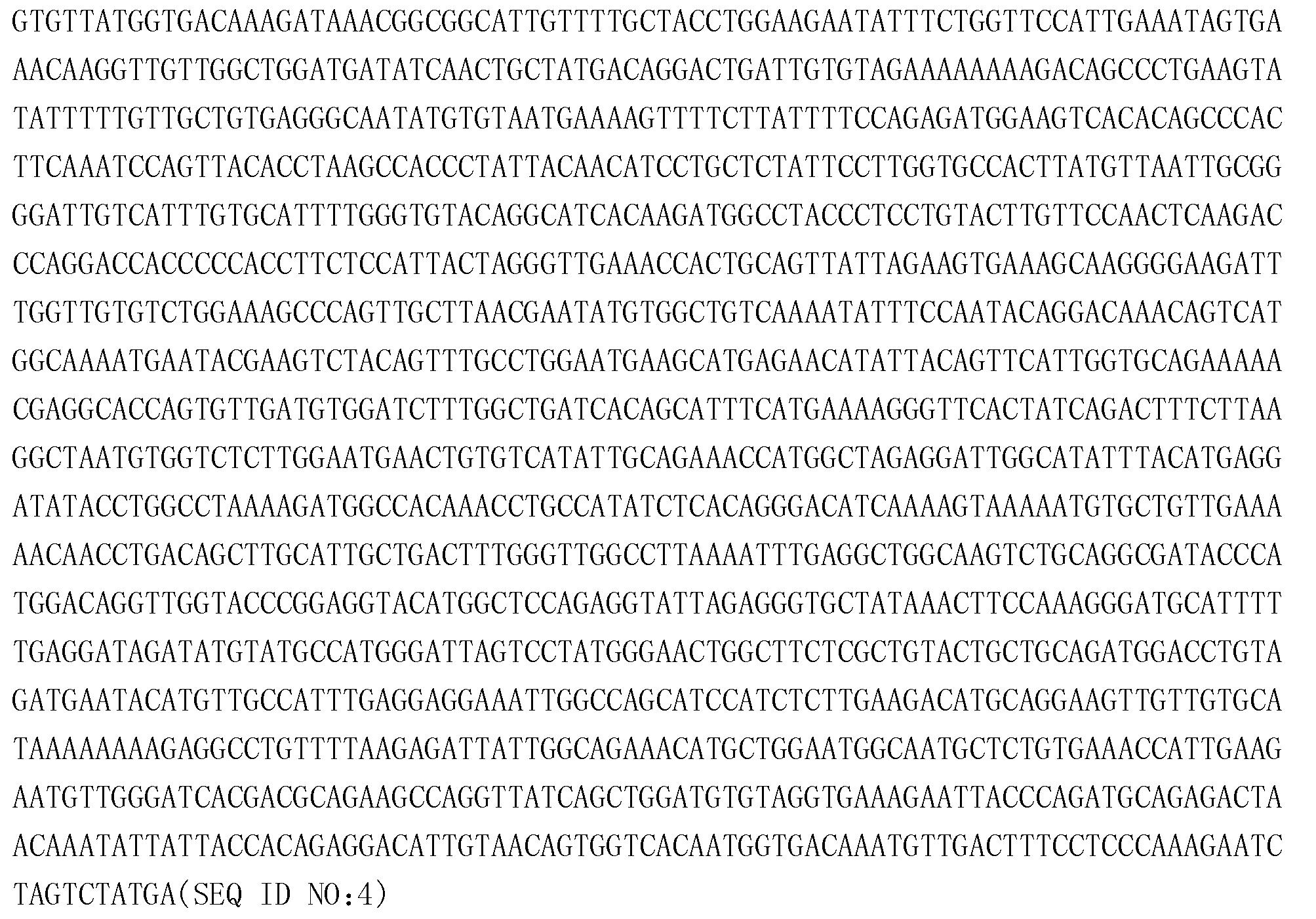 Figure CN101835485BD00101
