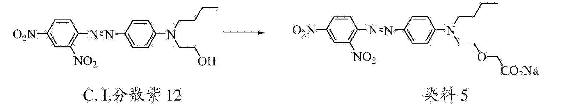 Figure CN104350106BD00204