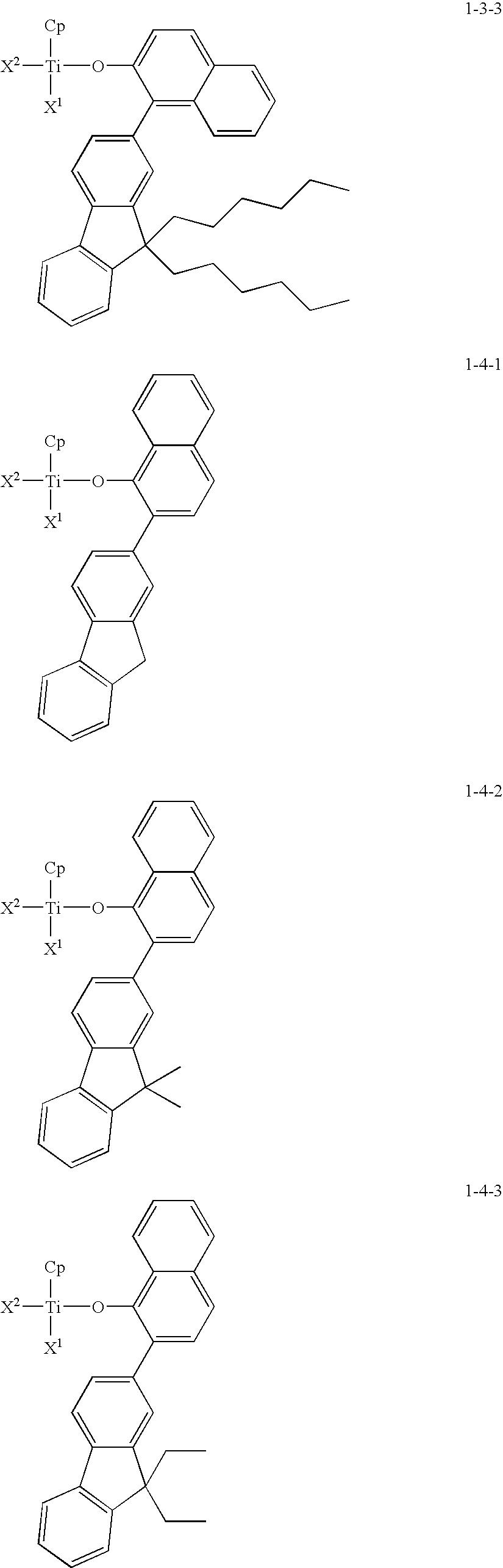 Figure US20100081776A1-20100401-C00085