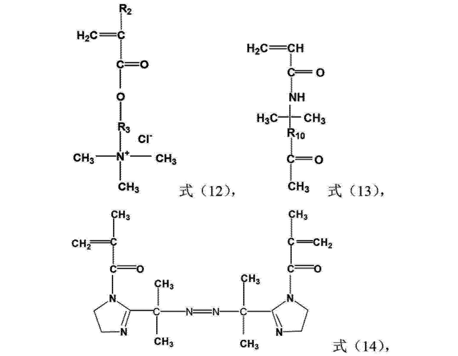 Figure CN104250339AD00151