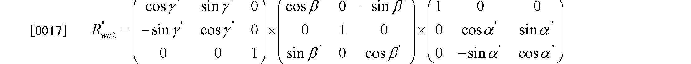 Figure CN102509098BD00082