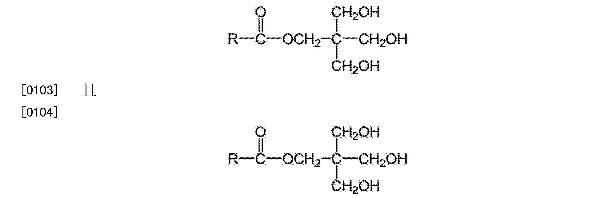 Figure CN103113781BD00102