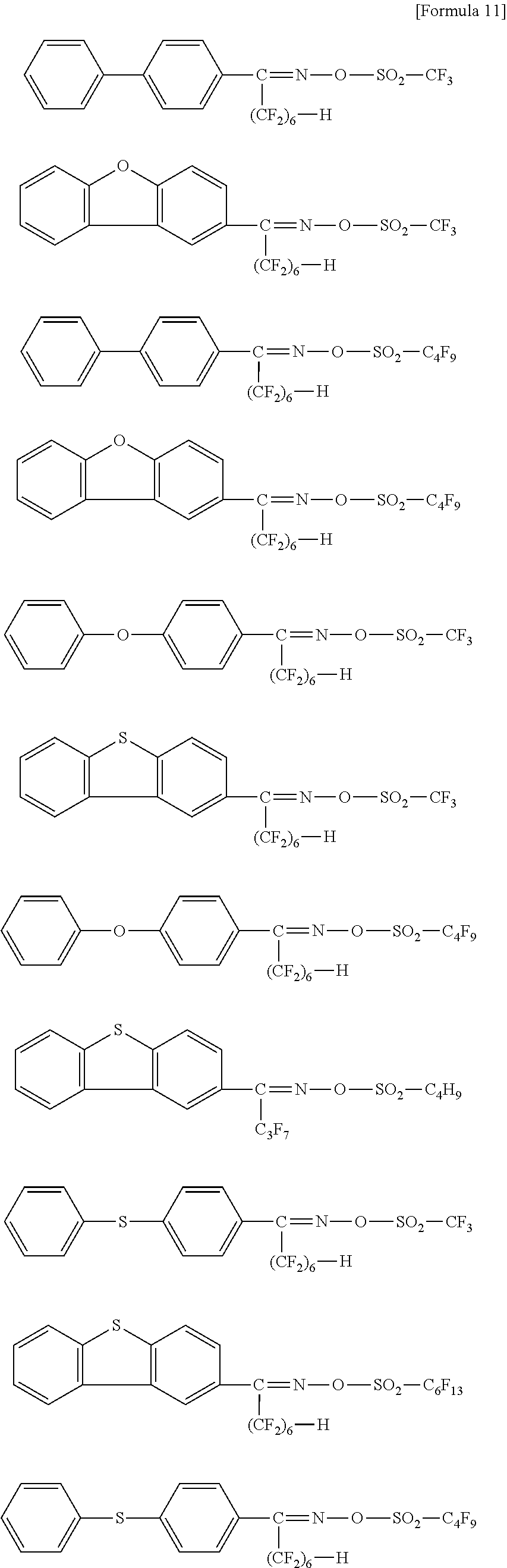 Figure US07981588-20110719-C00013