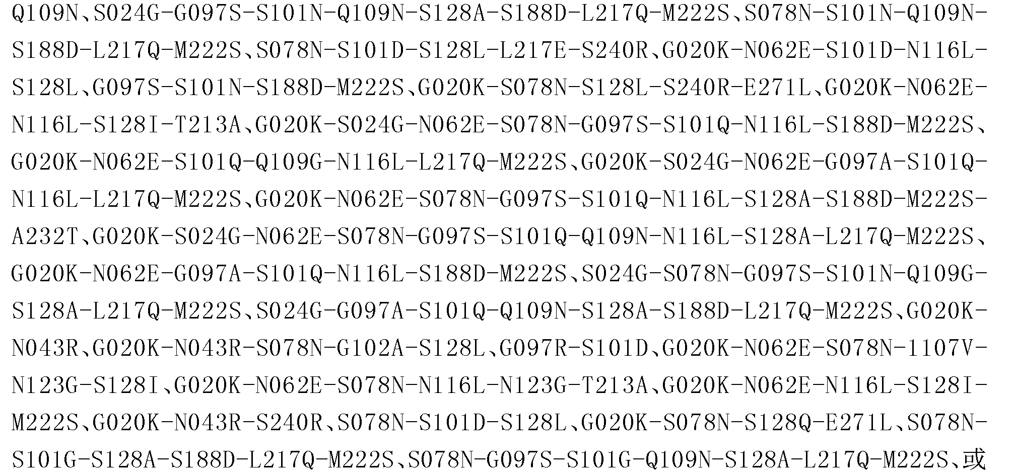 Figure CN103764823BD00961