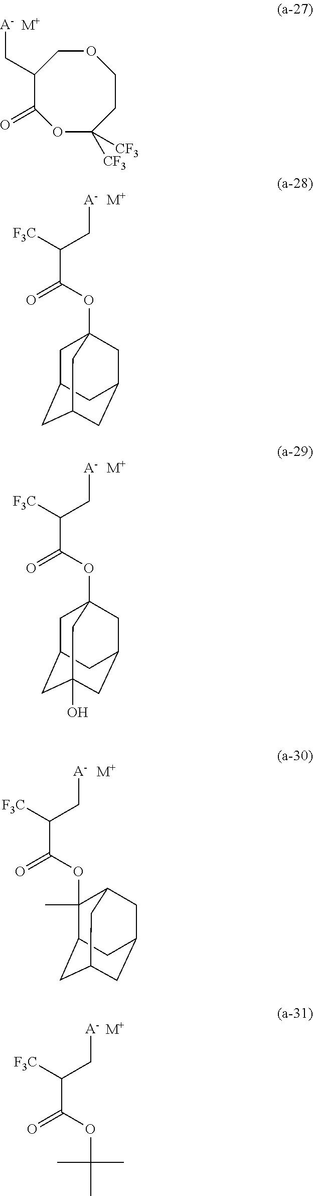 Figure US09477149-20161025-C00017