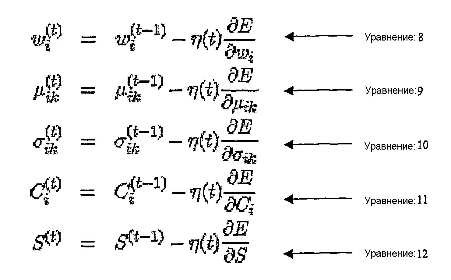 Figure 00000101
