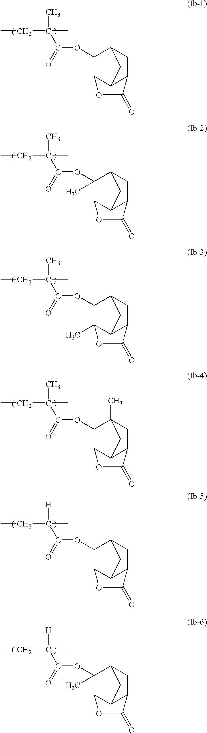 Figure US06492091-20021210-C00036