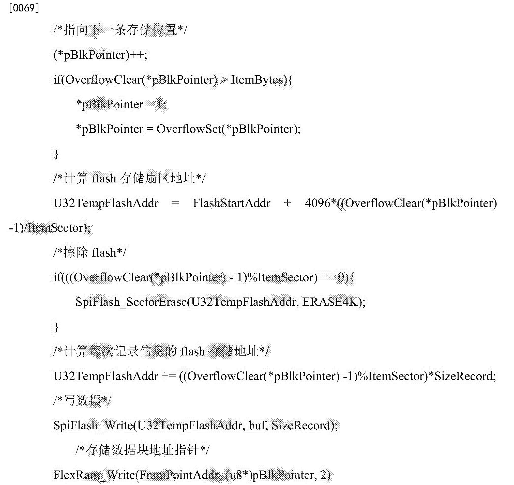 Figure CN103927794BD00131