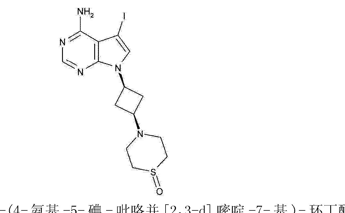Figure CN103492390AD00501