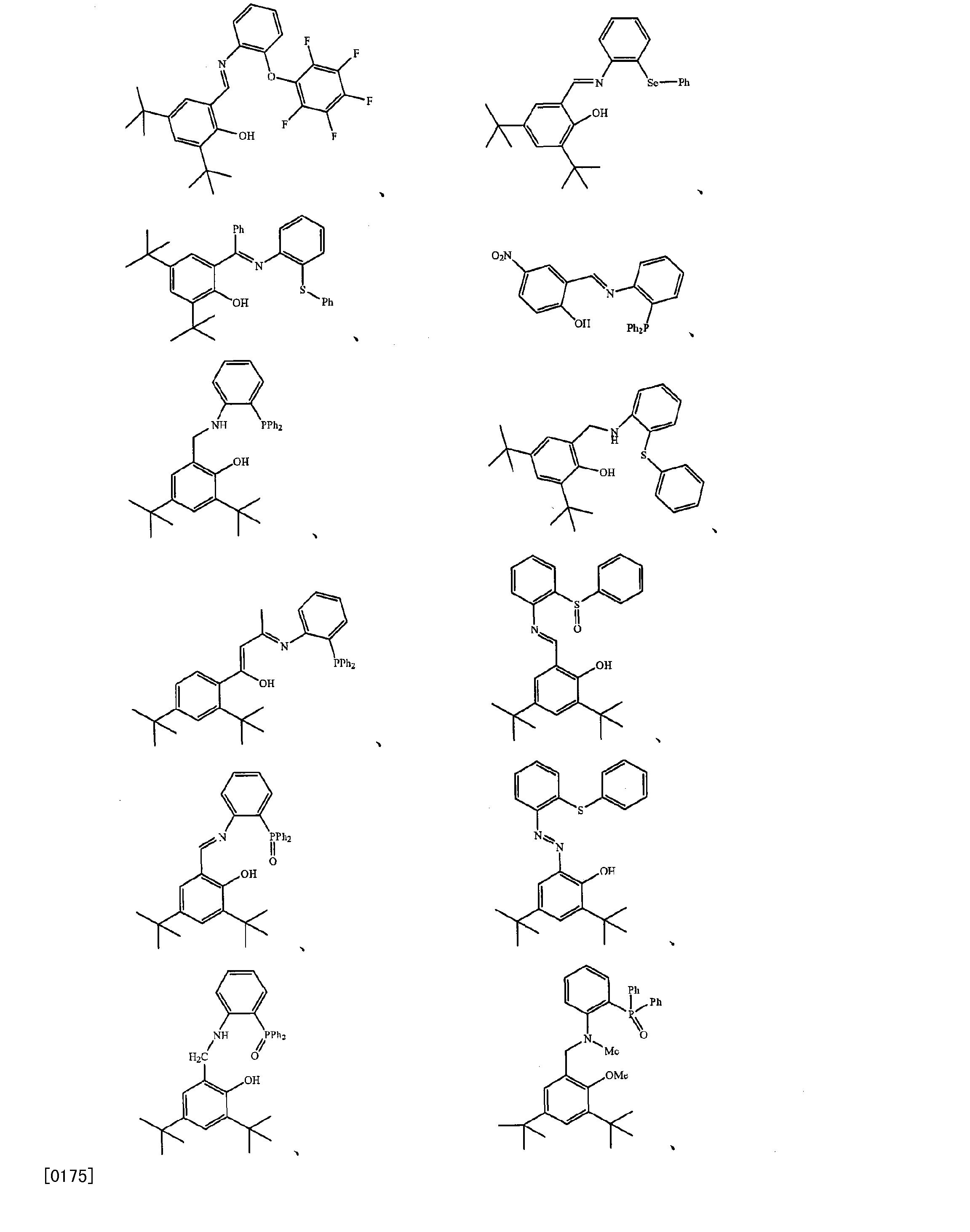 Figure CN102964479AD00271