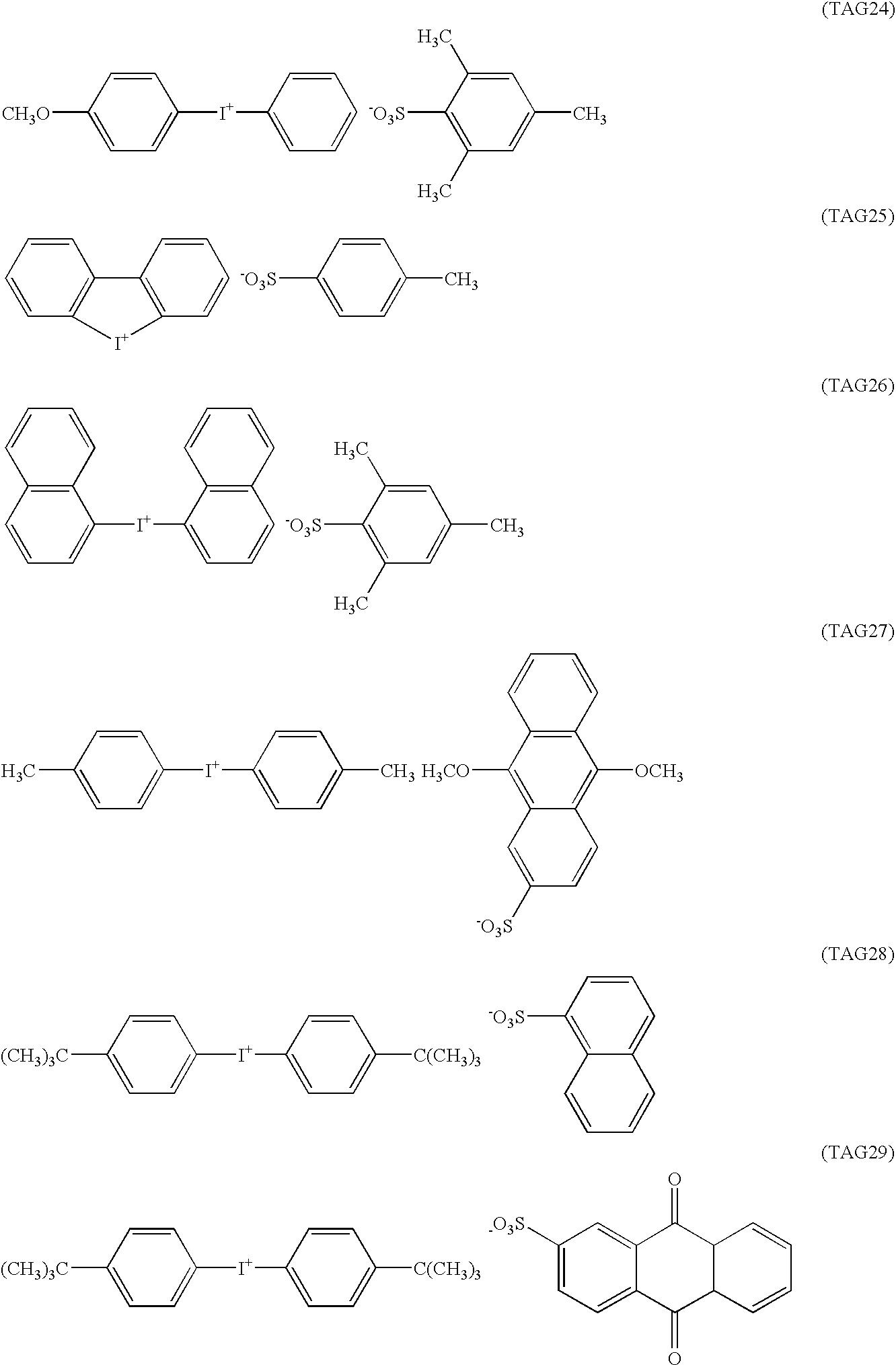 Figure US06696219-20040224-C00015