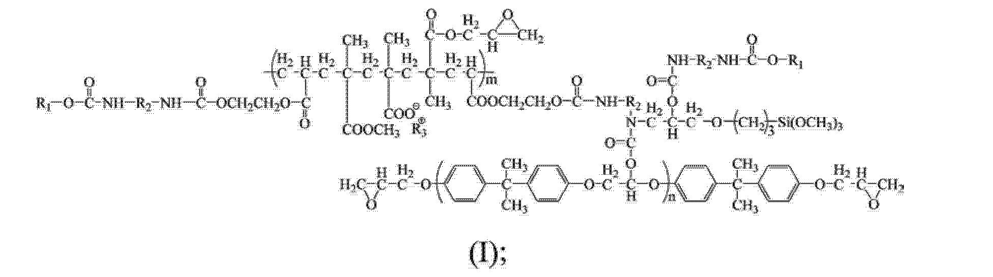 Figure CN101967158BC00021