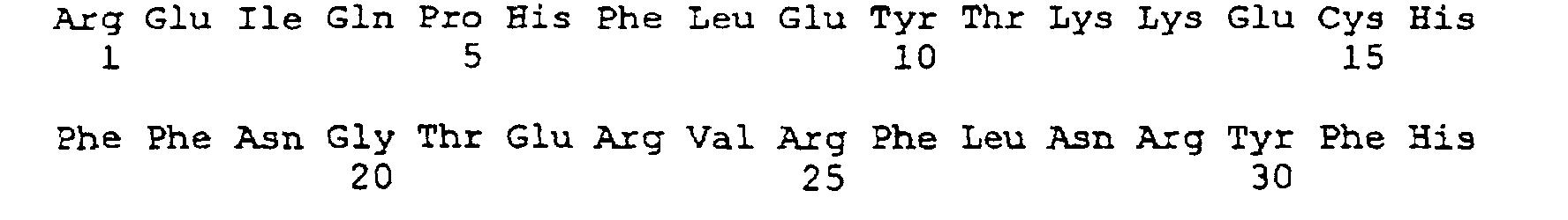 Figure 00560004