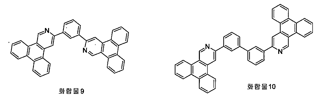 Figure 112011098457278-pct00050