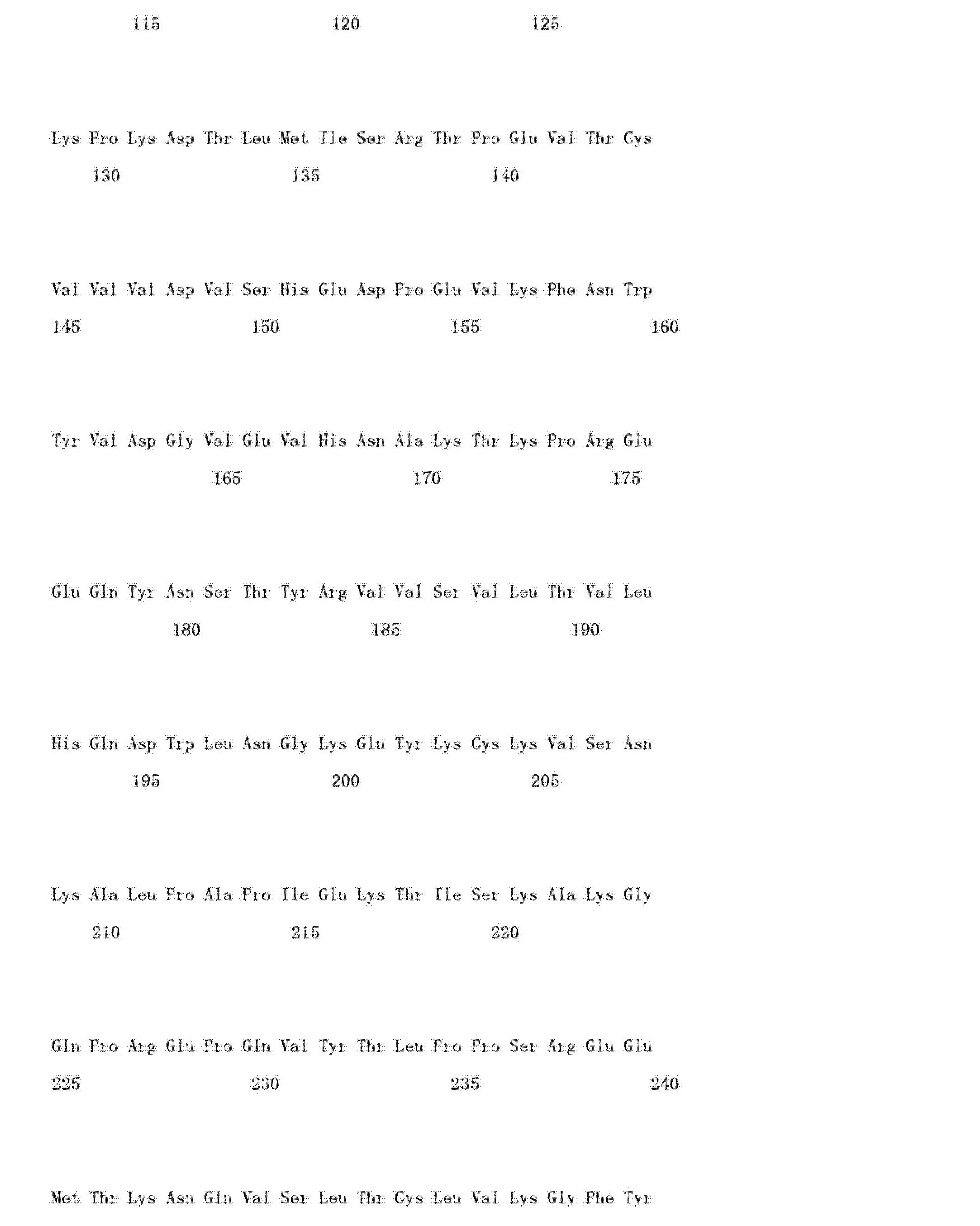 Figure CN103145838AD01081