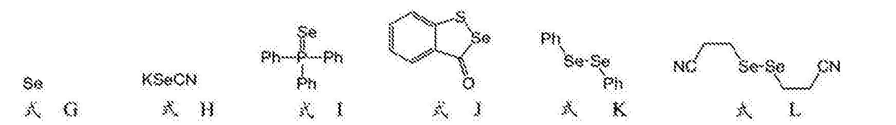 Figure CN107011400AD00181